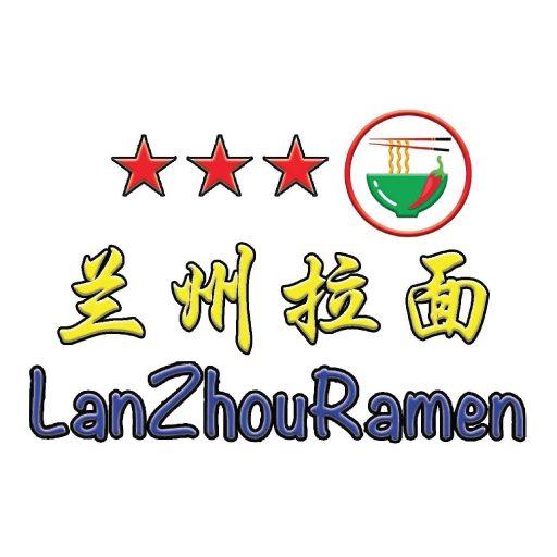 LanZhou Ramen Atlanta Chinese Noodle Restaurant
