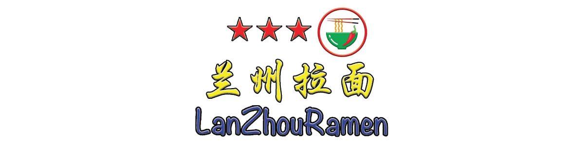 Lanzhou Ramen 兰州拉面